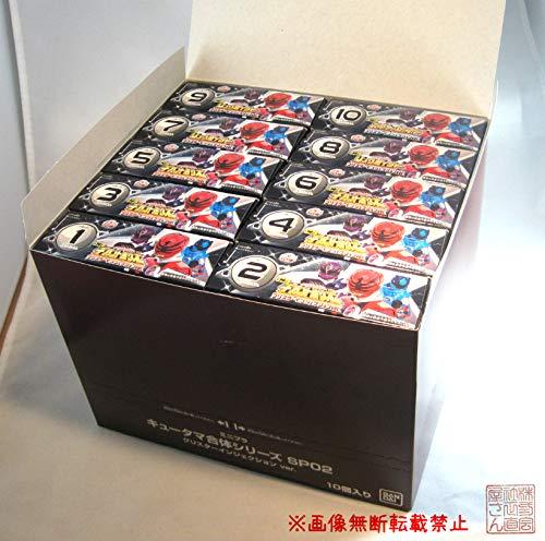 宇宙戦隊キュウレンジャー ミニプラ キュータマ合体シリーズSP02 グリスターインジェクションver. [BOX]