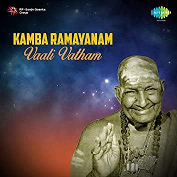 Kamba Ramayanam Vaali Vatham