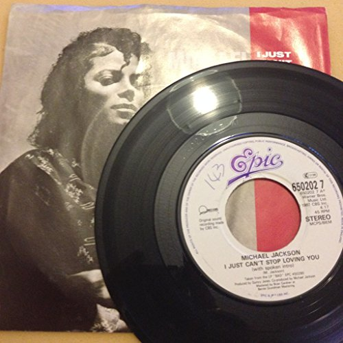 David Lee Murphy 45 RPM Just Once / High Weeds and Rust