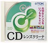 TDK CDレンズクリーナー CD-LC2SG