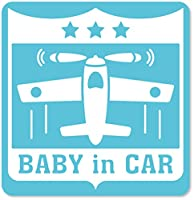imoninn BABY in car ステッカー 【マグネットタイプ】 No.35 戦闘機 (水色)