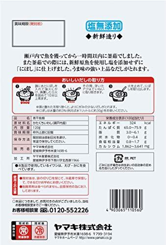 ヤマキ塩無添加新鮮造りにぼし120g