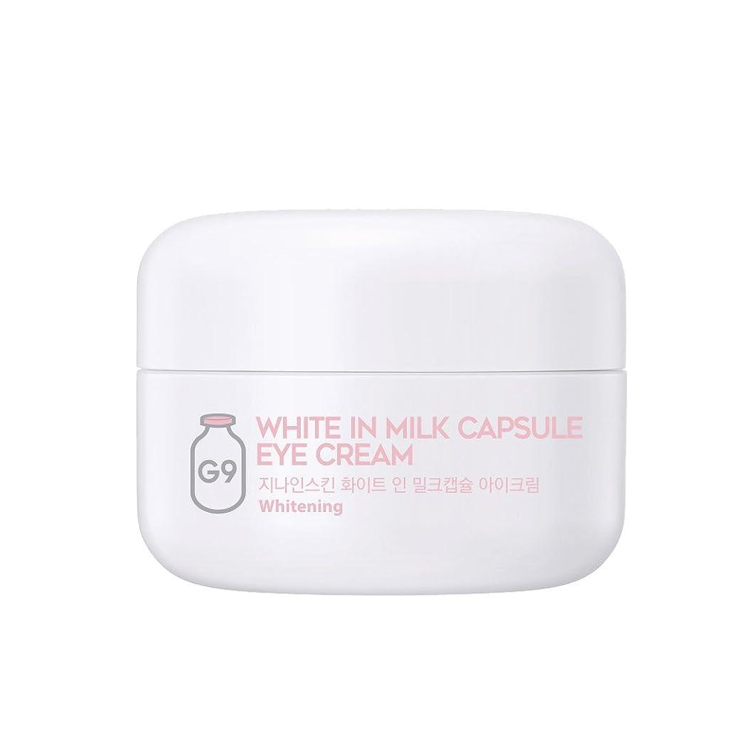 パッチコスチューム店主G9SKIN(ベリサム) White In Milk Capsule Eye Cream ホワイトインミルクカプセルアイクリーム 30g