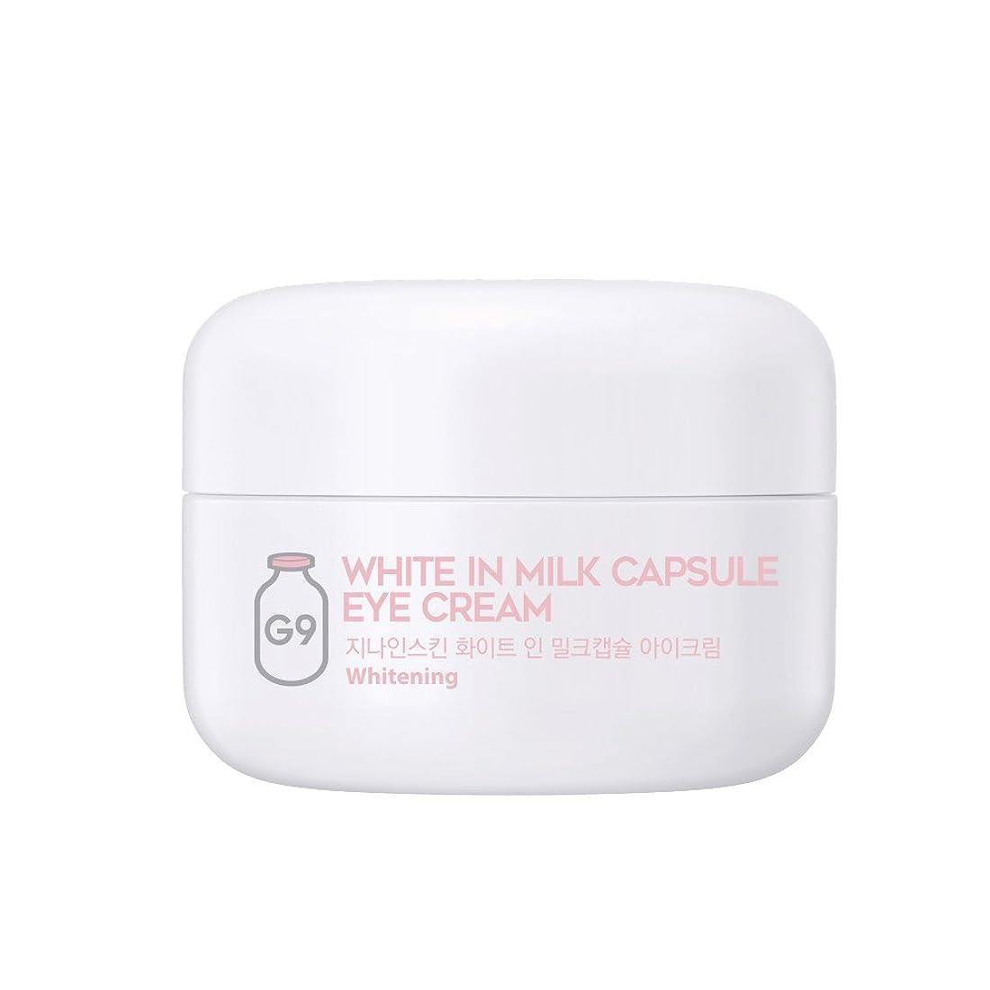 倫理的対立海岸G9SKIN(ベリサム) White In Milk Capsule Eye Cream ホワイトインミルクカプセルアイクリーム 30g