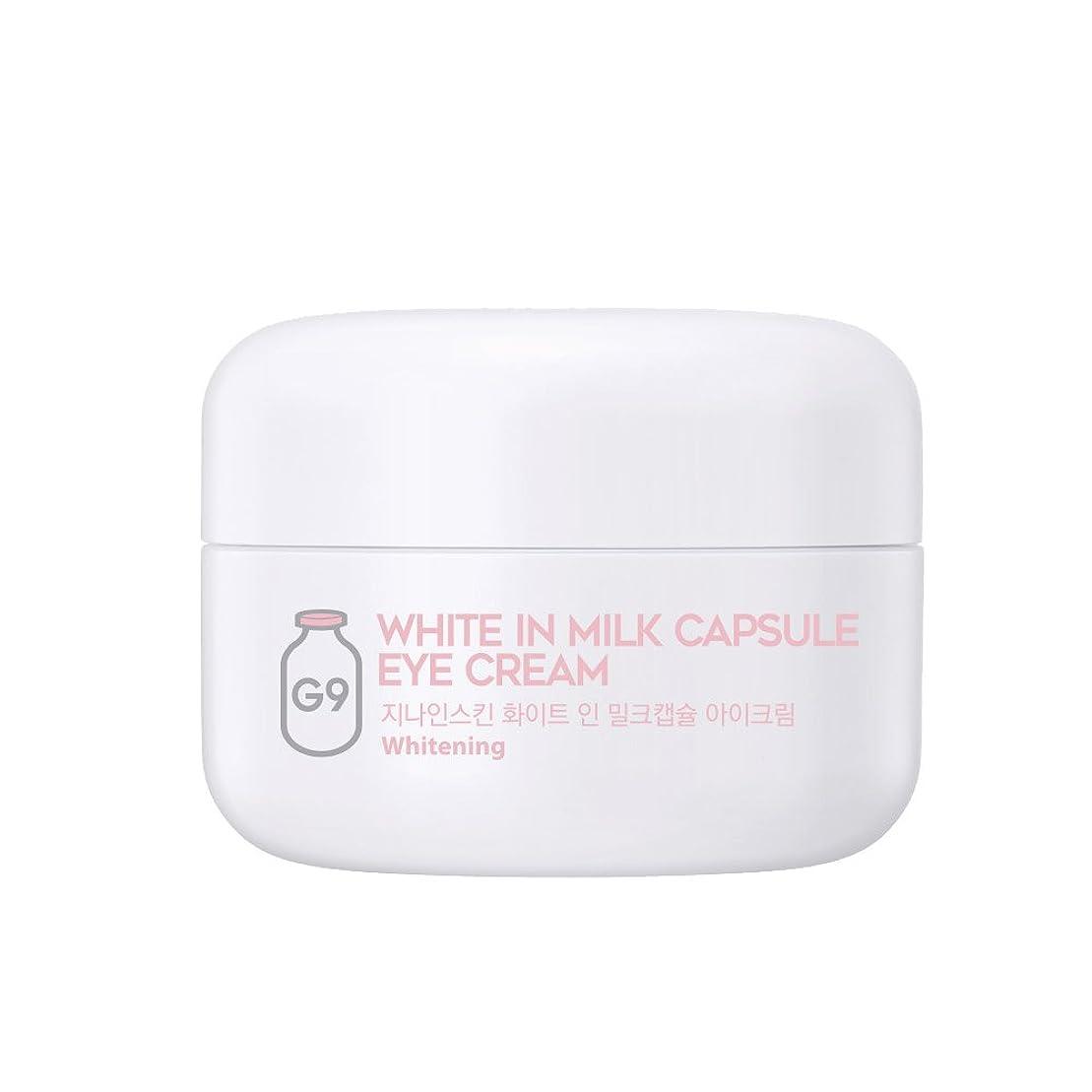 事故アームストロング数G9SKIN(ベリサム) White In Milk Capsule Eye Cream ホワイトインミルクカプセルアイクリーム 30g