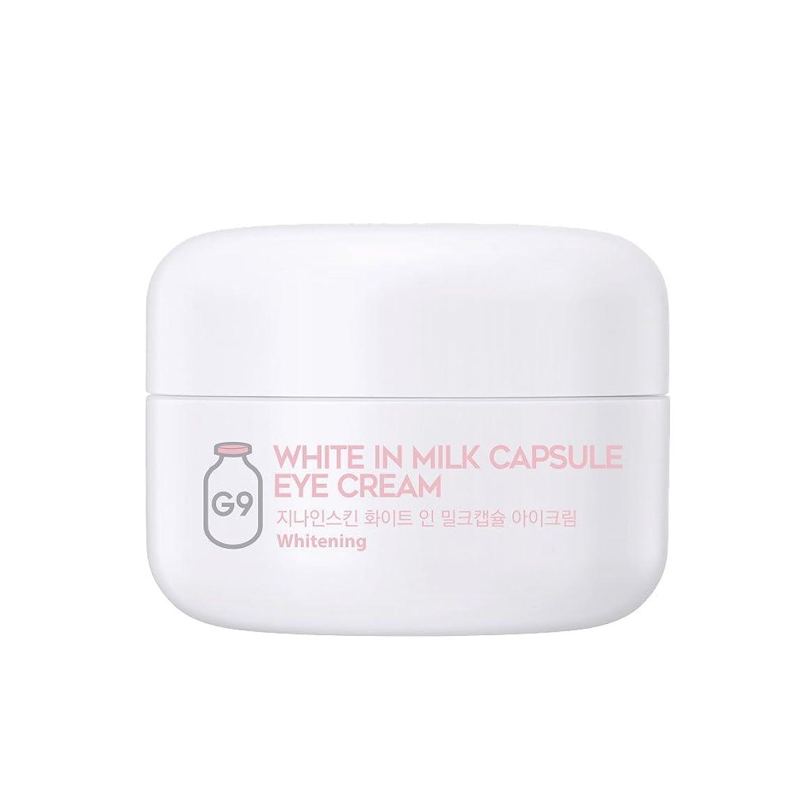 ブローホールラウンジペナルティG9SKIN(ベリサム) White In Milk Capsule Eye Cream ホワイトインミルクカプセルアイクリーム 30g