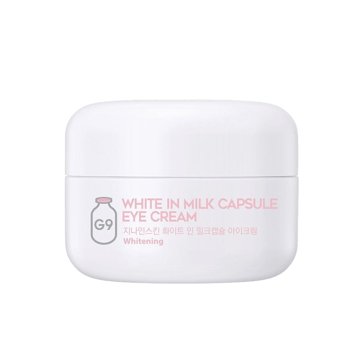 スモッグ花婿利得G9SKIN(ベリサム) White In Milk Capsule Eye Cream ホワイトインミルクカプセルアイクリーム 30g