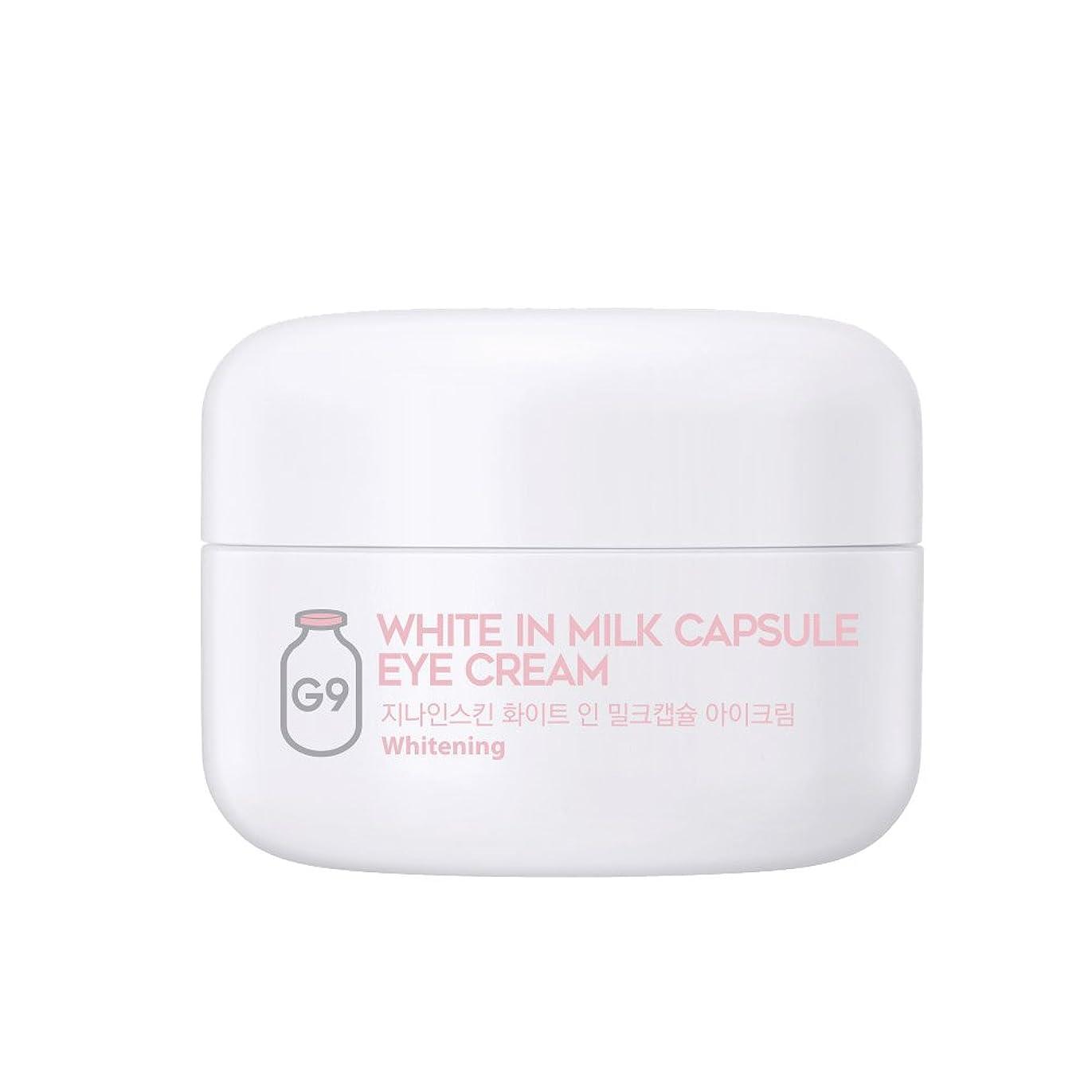 アグネスグレイ作動する解説G9SKIN(ベリサム) White In Milk Capsule Eye Cream ホワイトインミルクカプセルアイクリーム 30g