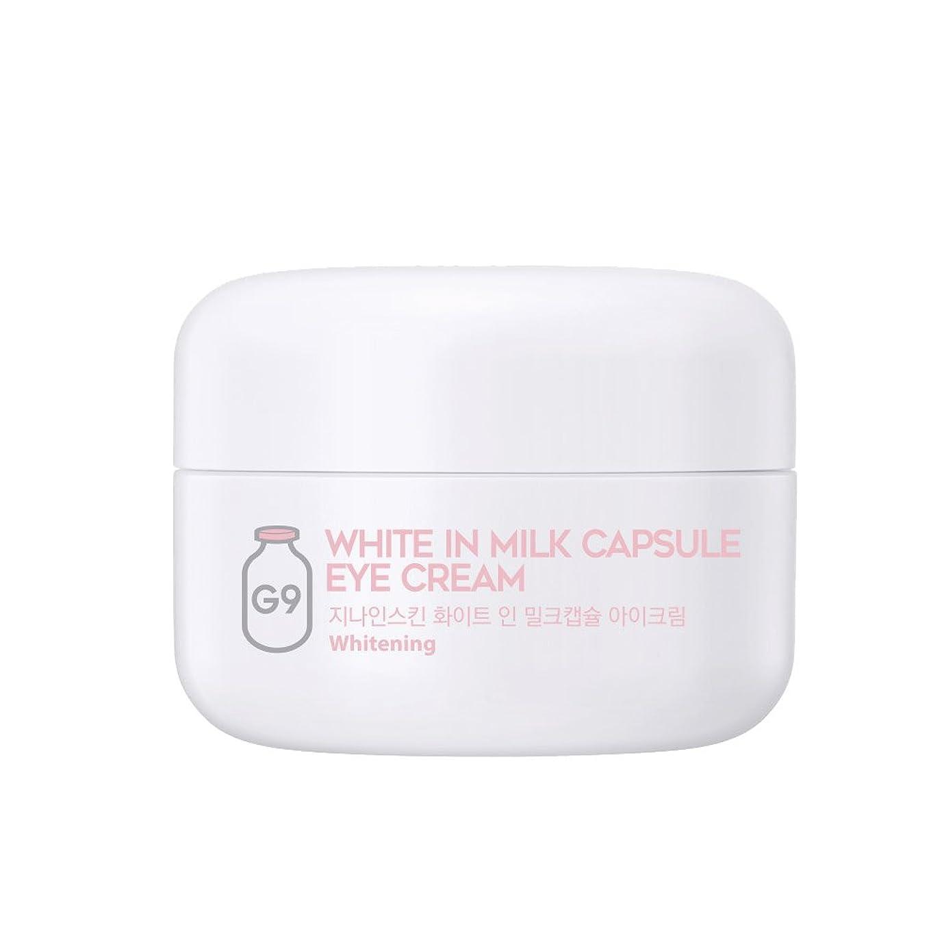 拒絶難民金銭的G9SKIN(ベリサム) White In Milk Capsule Eye Cream ホワイトインミルクカプセルアイクリーム 30g
