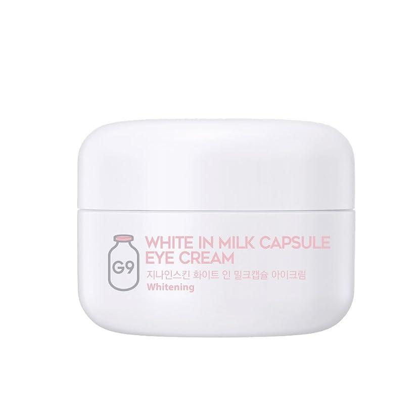 粘土困難コンセンサスG9SKIN(ベリサム) White In Milk Capsule Eye Cream ホワイトインミルクカプセルアイクリーム 30g