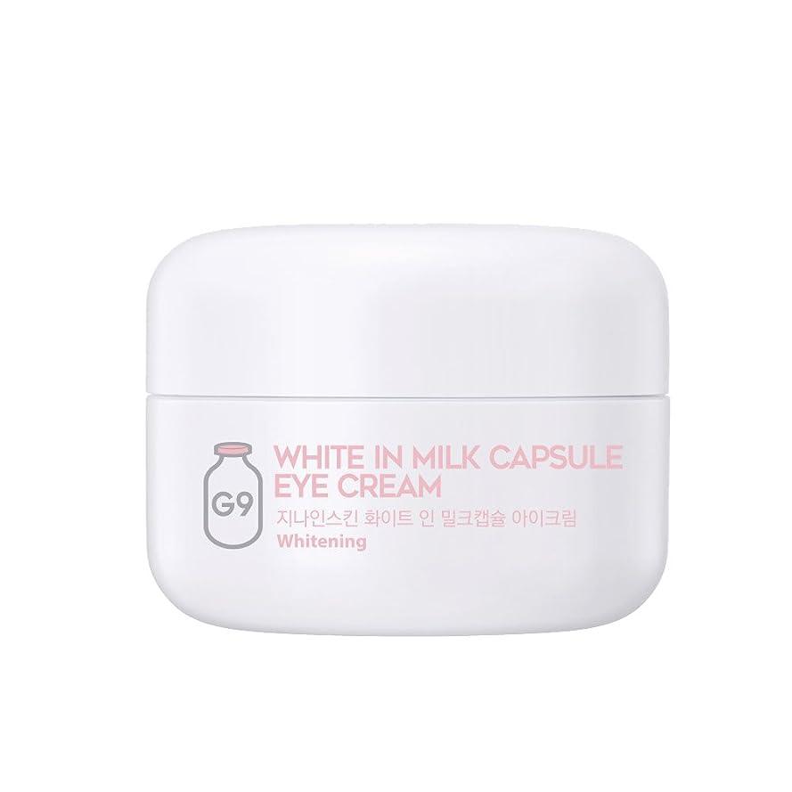 羊のバナー染料G9SKIN(ベリサム) White In Milk Capsule Eye Cream ホワイトインミルクカプセルアイクリーム 30g