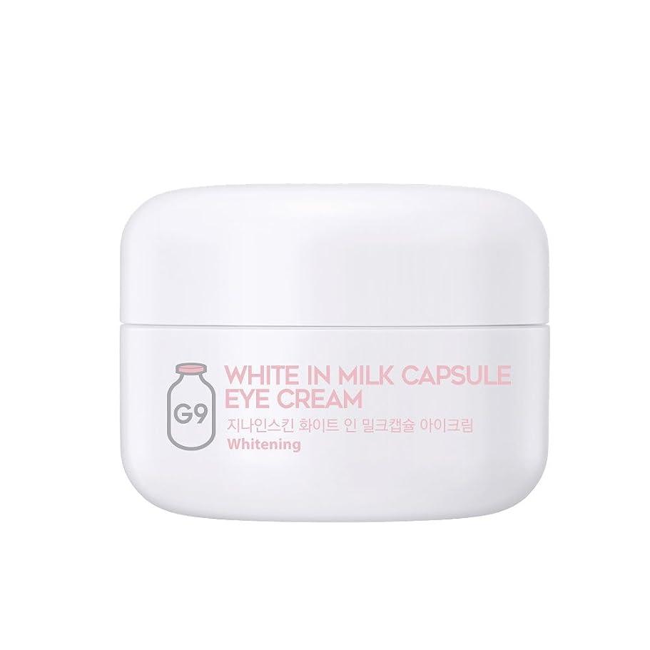 あるレタッチ結晶G9SKIN(ベリサム) White In Milk Capsule Eye Cream ホワイトインミルクカプセルアイクリーム 30g