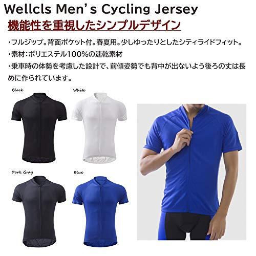 Wellcls(ウェルクルズ)『半袖サイクルジャージ』