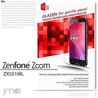 Zenfone Zoom ZX551ML 液晶保護 強化ガラスフィルム 保護 フィルム ASUS simフリー ゼンフォン ズーム スマホ ケース スマホケース スマートフォン カバー