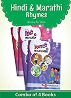 Blossom Marathi and Hindi Rhymes Books for Kids | 3 to 7 Year Old | Nursery Marathi Badbad Geete and Hindi Balgeet with Colourful Pictures for Preschool Children | Set of 4 Books with 88 LKG and UKG Rhymes