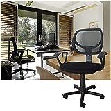 Modern Chair Ergonomic Mesh Office Desk Executive Task Swivel Adjustable High - Low Black New