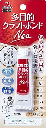 KAWAGUCHI『多目的クラフトボンドNeo(11-505)』