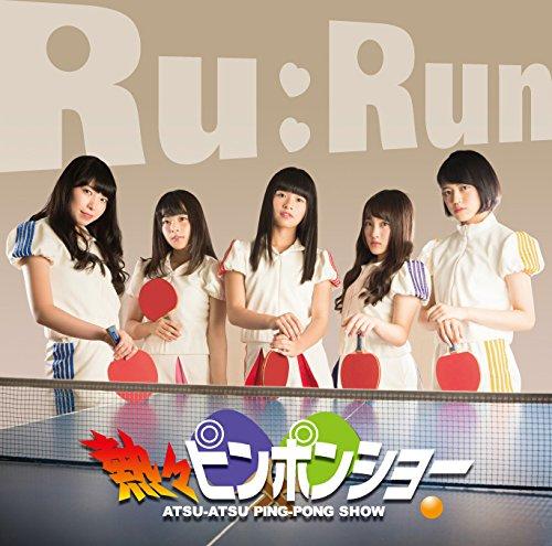 Atsu Atsu Ping Pong Show
