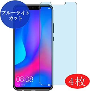 【4 Pack】 Synvy Anti Blue Light Screen Protector for Huawei Nova 3i / Huawei Nova 3 Nova3 Blue Light Blocking Screen Film Protective Protectors [Not Tempered Glass] Updated Version