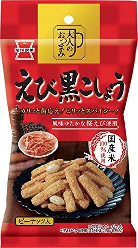 岩塚製菓 大人のおつまみえび黒こしょう 53g×10袋