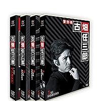 田村正和 dvd 全28枚組「古畑任三郎」DVD-BOX シーズン1+シーズン2+シーズン3+シーズン4(TV+SP+特典+特別編)日本ドラマ DVD 田村正和出演