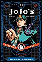 JoJo's Bizarre Adventure: Part 3--Stardust Crusaders, Vol. 1 (1)