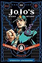 JoJo's Bizarre Adventure: Part 3 Stardust Crusaders, Vol. 1