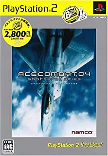 Ace Combat 04: Shattered Skies (PlayStation2 the Best) [Japan Import]