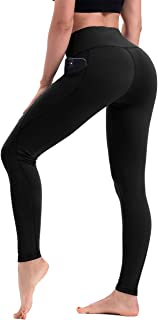 HLTPRO High Waist Yoga Pants for Women - Non See Through Tummy Control Yoga Leggings with Pockets for Workout, Running