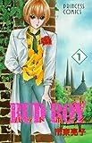 BUD BOY 1