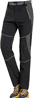 ANJUNIE Mens Outdoors Quick-Drying Pants Casual Breathable Pants Comfortable Trousers