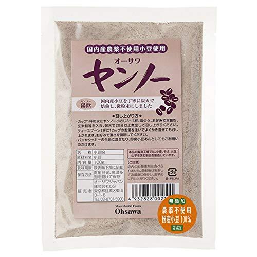 無添加 国内産 小豆粉末 ヤンノー 100g ★ ネコポス ★ 国内産 農薬不使用 小豆 100% ・香ばしく、ほのかな甘み