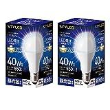 スタイルド LED電球 口金直径26mm 電球 40W形相当 昼光色 2個セット 一般電球 広配光タイプ 密閉器具対応 HA4T26D2