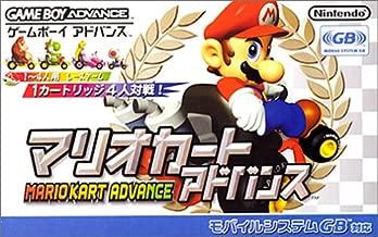Game Boy Advance Mario Kart Advance - Japanese Import
