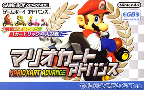 Mario Kart Advance [JP Import]