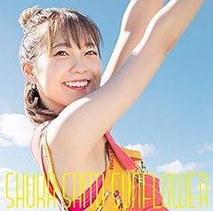 斉藤朱夏「シャボン」の歌詞を収録したCDジャケット画像