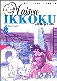 Maison Ikkoku, tome 2 - Juliette je t'aime