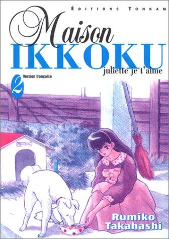Maison Ikkoku, tome 2 : Juliette je t'aime