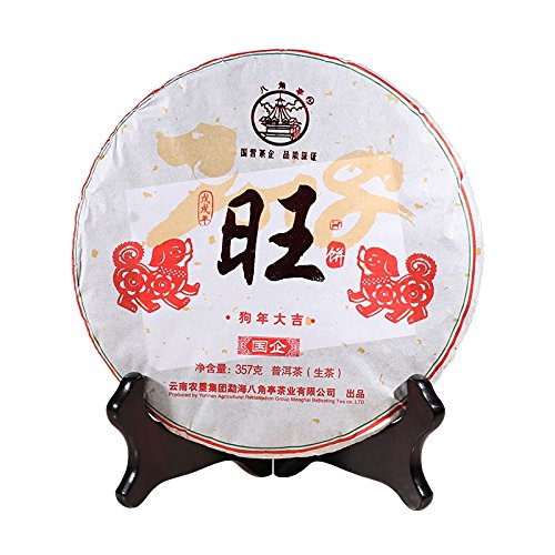 Pu'er Tea 2018 achteckiger Pavillon Wang · Jahr des Jahres der Lunar Zodiac Memorial Tee Pu'er roher Tee 357 g/Kuchen 普洱茶 2018年八角亭 旺·狗年大吉生肖纪念茶 普洱生茶 357克/饼 单片