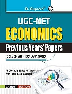 UGC Net Economics Previous Years' Papers (Solved) (Paper I, II & III)