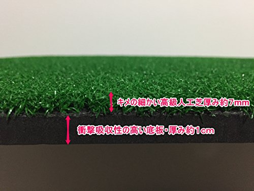 『Discover winds ゴルフ練習用マット スイング軌道矯正ガイド 練習用ボール2種類 ゴム製ティー セット』の3枚目の画像