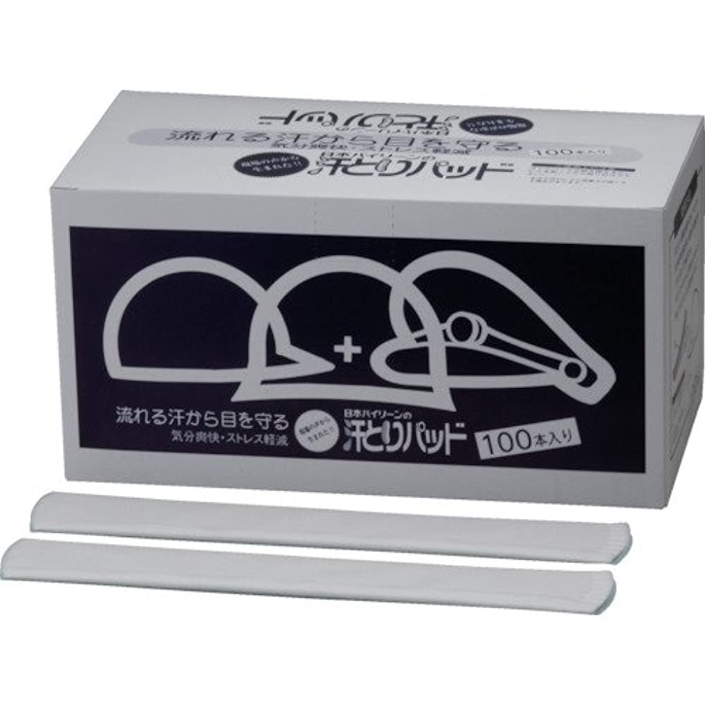 香ばしいステープル木材バイリーン 汗とりパッド 帽子用 強粘着タイプ AP002