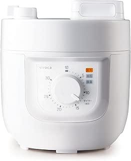 siroca 電気圧力鍋 SP-A111 ホワイト[圧力/無水/蒸し/炊飯/コンパクト]