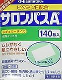 Hisamitsu Salonpas - Parches para aliviar el dolor (140 parches por caja), color azul