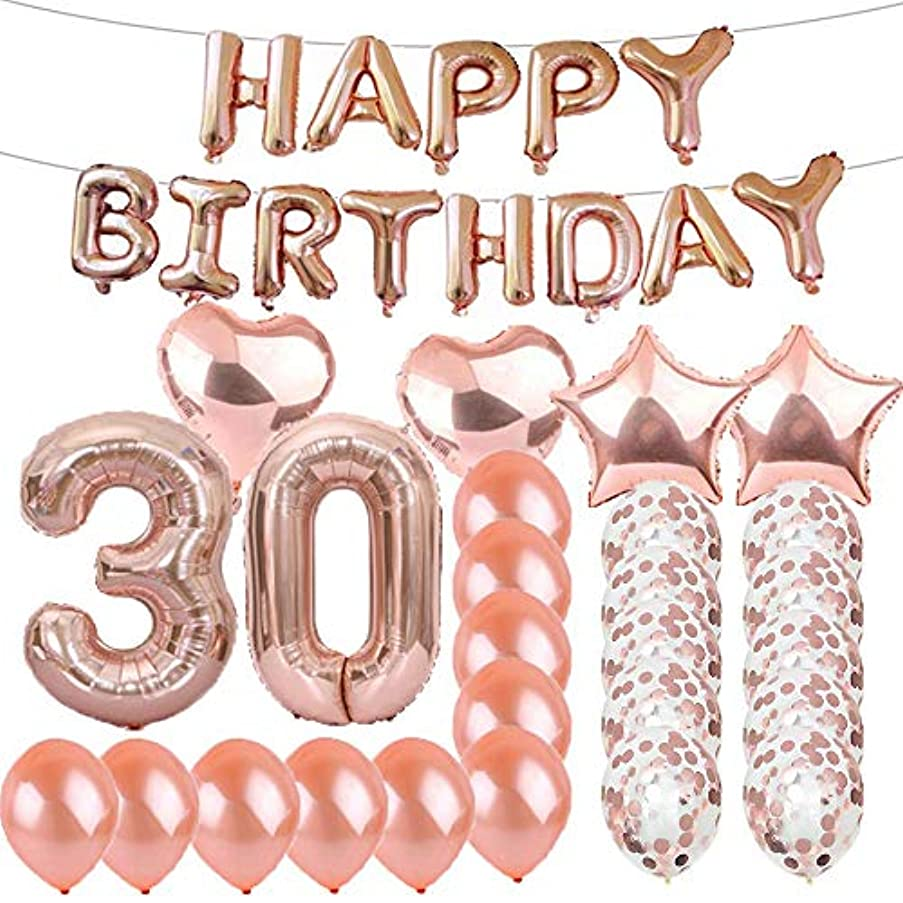 Sweet 30th Birthday Decorations Party Supplies,Rose Gold Number 30 Balloons,30th Foil Mylar Balloons Latex Balloon Decoration,Great 30th Birthday Gifts for Girls,Women,Men,Photo Props