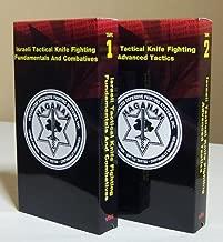 Haganah Israeli Knife Fighting Series - 2 VHS Set