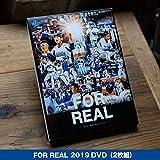 【公式】横浜DeNAベイスターズ FOR REAL -戻らない瞬間、残されるもの。- DVD(2枚組)/ 2019