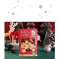 DIMOO 2020最新版 グリーティングカード クリスマスカード 30枚セット 2タイプ選択可 メリークリスマス クリスマス祝い 新年祝い 子供 誕生日 新年 プレゼント メッセージカード ミニカード ポストカード オシャレ 郵送でき (タイプA)