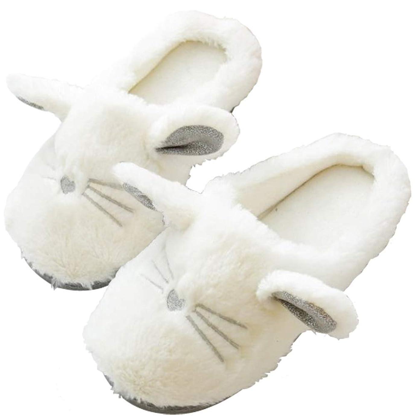 達成する悪用診断する[Almmy.6] うさぎ ふわふわ ルームシューズ スリッパ 室内履き 冬用 癒し