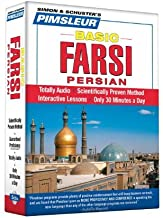 Farsi Persian, Basic: Learn to Speak and Understand Farsi Persian with Pimsleur Language Programs by Pimsleur (2005-12-05)